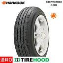 ハンコック オプティモ K708 145/80R12 74S タイヤ単品1本 サマータイヤ