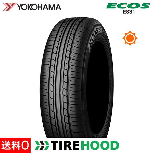 215/55R16 93V ヨコハマ ECOS(エコス) ES31 タイヤ単品1本 期間限定 ポイント3倍、送料無料、三菱商事グループ運営 215/55R16 93V ヨコハマ ECOS(エコス)