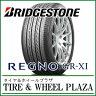 【送料無料】【新品】245/40R19 ブリヂストン REGNO GR-XI