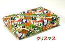 ギフト用 包装紙 「カラフルクリスマス」 9911-41-r