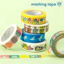AIUEO マスキングテープ ストレート maskingtape マステ テープ 書き込める かわいい ラッピング デコレーション キュート ( AMT )