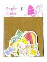 森のどうぶつ・自然のデコレーションでアルバム作りをもっと楽しく!クマ・リス・うさぎ・花・気球・富士山などかわいいイラストシート27種。スクラップブックにもぴったり。Paper Flake(APF-02):森