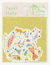 誕生日アルバムにぴったり!バースデーグッズのデコレーション第2弾。サーカスをテーマに玉乗り・クマ・ぞう・風船・クラッカー・ケーキ・プレゼントなどかわいいイラストシート27種。スクラップブックにも。Paper Flake(APF-15):バースデー・サーカス