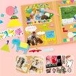アルバムに貼り付けデコレーション☆結婚式・ウェディングシーン・誕生日・送別・記念日にかわいいアルバム用デコフレーク by AIUEO:APFB