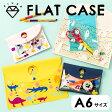 ショッピングフラット 文具・旅行のパスポート・家計簿などの整理・母子手帳ケースにも☆フラットケース 小さめのA6サイズ byかわいい雑貨のAIUEO アイウエオ(FCA6)