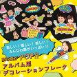 アルバムに顔を入れて貼り付けデコレーション☆誕生日・送別・記念日にかわいいアルバム用デコフレーク by きむ:KPFF