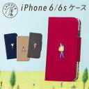 ★ 送料無料 iPhone6 iPhone6s ケース スマホケース スマホカバー手帳型 ブック型 ダイアリー型 シンプル おしゃれ 大人っぽい チェック柄 いろは出版 雑貨ブランド ランパー LAMPER アイフォンケース (LPB)
