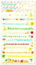 ショッピングサボ 【スケジュールポップシール】でかわいいオリジナル手帳を作ろう!波やサボテンなどのラインシールで手帳を簡単にカスタマイズ♪(SPS-10):ライン2
