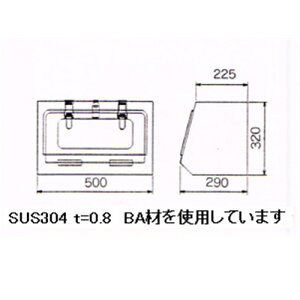 ��SUS304�ۥ����륹�ƥ�Ȣ500��[MSB-507]��w500×h320mm(���ʱ��225mm�����ʱ��290mm)