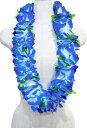 フラダンス衣装 レイ ハワイ 花飾り イベント フラ ハワイアンレイ フラワーレイ フラワーズレイ  ブルー 青