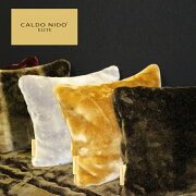 カルドニード・エリート リッチファークッション 45×45センチ 高級 おしゃれ 毛布 日本製 柔らかい 暖かい 送料無料