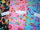 【訳あり/子供浴衣】メーカー処分品 女児ゆかた こども浴衣 浴衣 子供服 夏 お祭 盆踊り 花火大会 100〜120cm メール便不可