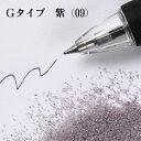 ショッピングキャンドル カラーサンド #日本製 #デコレーションサンド 200g 細粒(0.2mm位) Gタイプ 紫(09)
