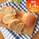 低糖質 糖質制限 糖質オフ ふんわりブランパン 30個 パン 糖質オフ 糖質カット ふすまパン ふすま小麦 ふすま粉 ブランパン ダイエット ロカボ 食品 置き換え ダイエット食品 朝食 通販 レシピ ロカボ 冷凍パン 非常食 タンパク質