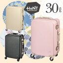 女性のためのスーツケース「HaNT ハント」ガーリーなトランク風のデザインがレトロクラシックな雰囲気。かわいい