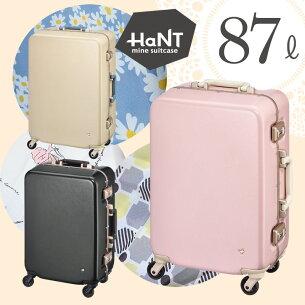 ノベルティプレゼント スーツケース ラミエンヌ