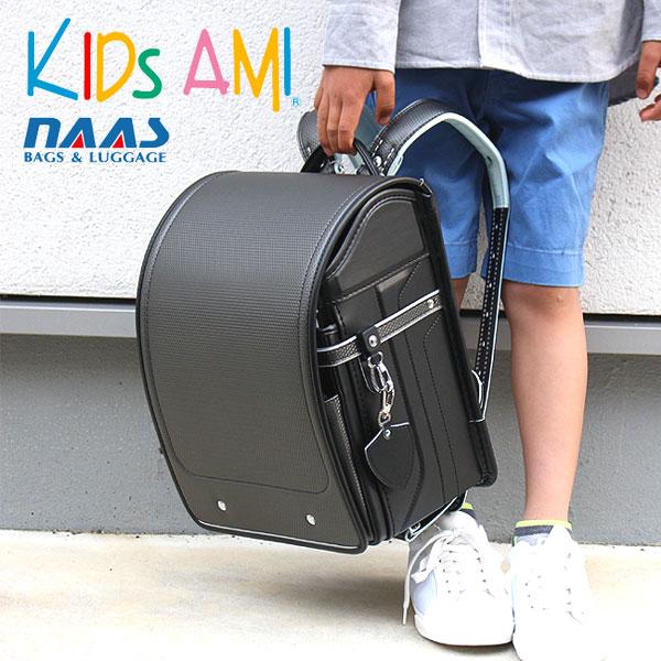 2017年 ランドセル 男の子 KIDS AMI キッズアミ 27105 ウイング背カン トレンド ランドセル カーボン柄 A4フラットファイル対応 ナース鞄工