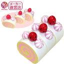 [おままごと ケーキ ロールケーキ]サックリミニ食材:ロールケーキ(ままごとセット 木製おもちゃ ままごと)【木製おもちゃのだいわ直営..