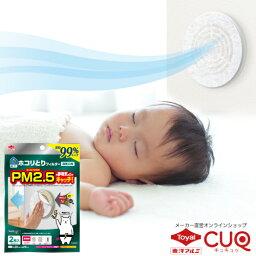 【スーパーDEAL】(送料無料)静電ホコリとりフィルター 通気口用 花粉・PM2.5対応5個セット(メール便配送不可)換気扇 換気口 空気清浄