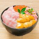 送料無料 海鮮福袋 豊洲の海鮮丼セット 究極 約2杯分 本マ...