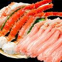 【送料無料 2大 カニセット】タラバガニ 5L 1kg 1肩...