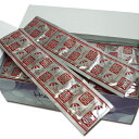 ハーベストシュアー Mサイズ 144個入 業務用コンドーム│激安コンドーム 大容量 スキン144枚入り 避妊具 5000円以上送料無料