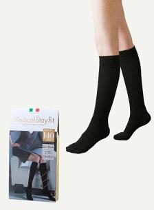 イタリア ブランド メディカルステイフィットコットンハイソックス ブラック