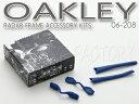 メール便送料無料 代金引換払いは不可 オークリー/06-208/ レーダーパス RADAR FRAME ACCESSORY KITS サングラス OAKLEY