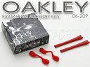 オークリー/06-209/ レーダーパス RADAR FRAME ACCESSORY KITS レッド RED サングラス OAKLEY