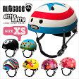 NUTCASE HELMET Little Nutty (XS) : ナットケース ヘルメット リトルナッティ:サイズXS(子供用、自転車、スケートボード、スポーツ)