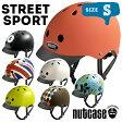 NUTCASE HELMET Street Sports (S) : ナットケース ヘルメット ストリート スポーツ:サイズS(子供用、自転車、スケートボード、スポーツ)