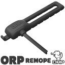 【ORP】Remope「オープ」リモープ(オーアールピー)(自転車/ライト/ベル/ホーン/USB充電/遠隔操作)