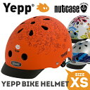 Yepp Bike Helmet (XS) : Nutcase(ナットケース):サイズXS(子供用、自転車、スケートボード、スポーツ)