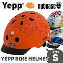 Yepp Bike Helmet (S) : Nutcase(ナットケース):サイズS(子供用、自転車、スケー