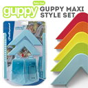 Guppy MAXI専用 スタイリングセット(アームレスト + フットレスト + フットストラップ)自転車 チャイルドシート(子供乗せ) Polisport(ポリスポート グッピー)