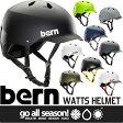 【bern バーン】WATTS HELMET : ワッツ ヘルメット(大人用)(自転車、スケートボード、スポーツ)