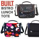 BUILT NY(ビルト ニューヨーク)Bistro Lunch Tote:ビストロランチトート(ランチバック/お弁当袋/おしゃれ/弁当男子)