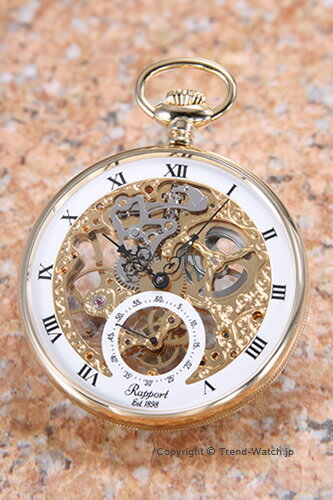 ラポート 懐中時計 RAPPORT (ポケットウ...の商品画像