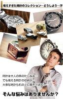 腕時計収納ケース
