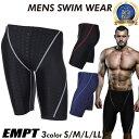 ※入荷しました※【EMPT メンズ フィットネス水着】フィットネスに最適なスイムウェア!スポーツ 男性用 ショートパンツ 競泳水着 練習水着 大きいサイズ ダイ...