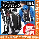 【 LOCAL LION 18Lバックパック リュックサック 】バックパック サイクリング リュック