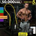 トレーニングチューブ スーパーハード 5本セット |