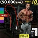 トレーニングチューブ ハードタイプ 10本セット   お得な10本セット / トレーニングチューブ ...