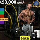【 トレーニングチューブ スーパーハード 】 大人気のトレーニングチューブがお得! 筋トレ 器具 筋トレ ダイエット 運動 ストレッチ シェイプアップ 自宅トレーニング ハンドル付き (ダイエット器具 腹筋トレーニング器具) エクササイズチューブ
