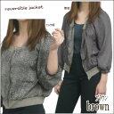1着で2種類の色が楽しめるリバーシブル・ジャケット♪【メール便可】ポリエステル素材リバー