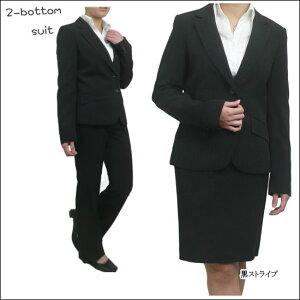 ポリエステル ストレッチ ツーボトム ポケット ボタンテーラードスーツ スカート リクルートスーツ レディース ファッション ビジネス