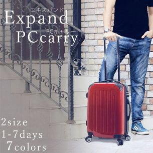 スーツケース キャリーバッグ ファスナー キャスター キャリー