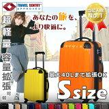 キャリーバッグ S サイズ キャリーケース 2日 - 3日 小型 超軽量 ファスナー 容量拡張OK TSAロック スーツケース トランク キャリーバック 旅行バッグ 旅行カバン おしゃれ かわいい 送料無料 あす楽対応
