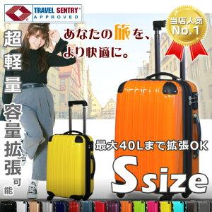 キャリーバッグ キャリー ファスナー スーツケース トランク
