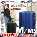 超軽量 スーツケース M サイズ MS サイズ アウトレット...